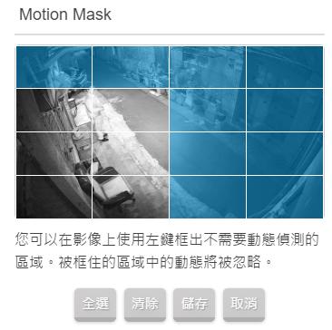 SpotCam Sense開箱評測,Full HD超高畫質、具備溫溼度、亮度感應器的雲端攝影機 031