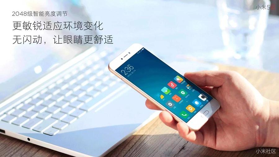 """硬是要""""自幹""""!小米推出自主研發「澎湃S1」手機處理器與「小米5c」 4de818ec05145019431d80c056229073"""