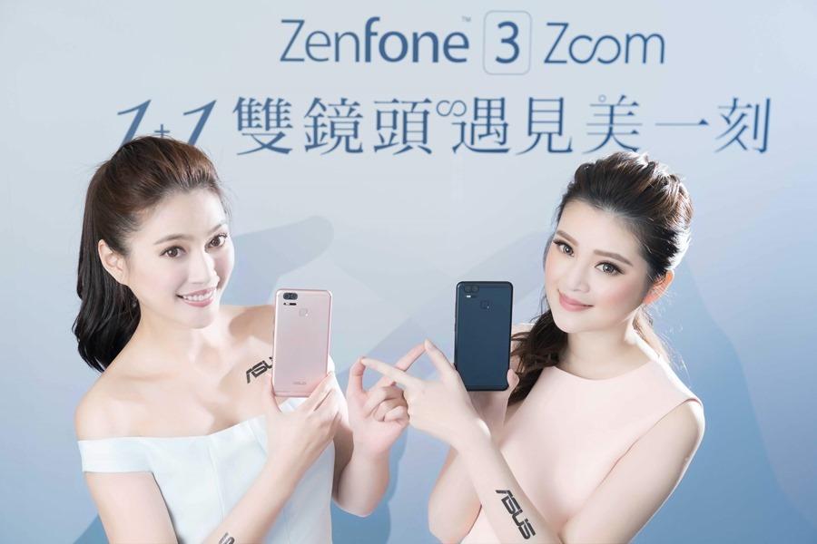 ASUS ZenFone 3 Zoom上市,雙鏡頭 、雙處理器、雙倍電量,1 1遇見美一刻