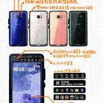 HTC U Ultra 雙螢幕手機如何? 一圖讓你看懂