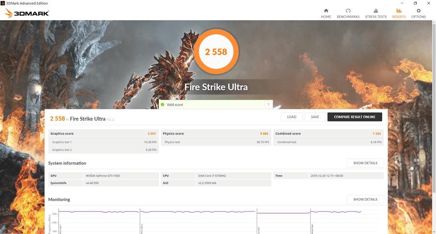 滿滿的效能帶在身上! ASUS ROG STRIX GL502VM 電競筆電輕鬆玩 VR,給你滿滿的大效能! fire-strike-ultra