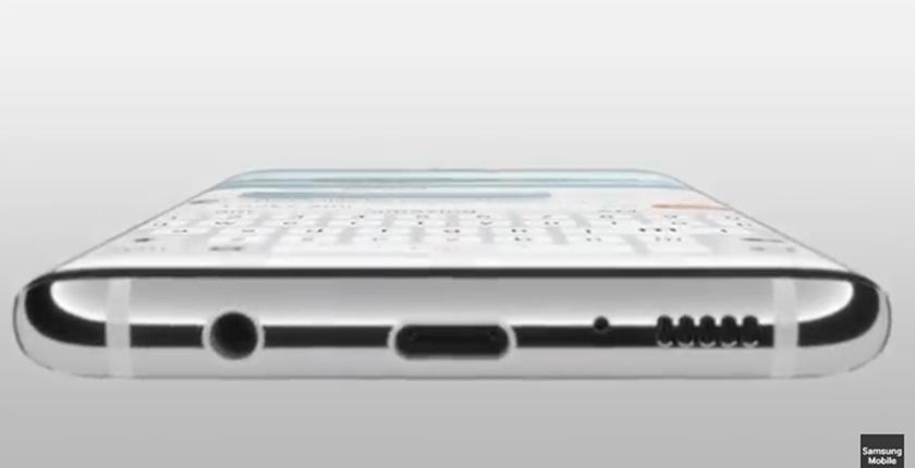 打造全新互動模式,三星 Galaxy S8/S8+ 終於發表! 009