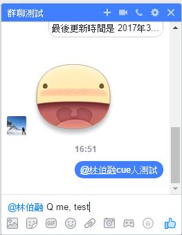 Facebook Messenger 推出群聊成員標記功能「@姓名」提醒成員閱讀重要訊息 012-2