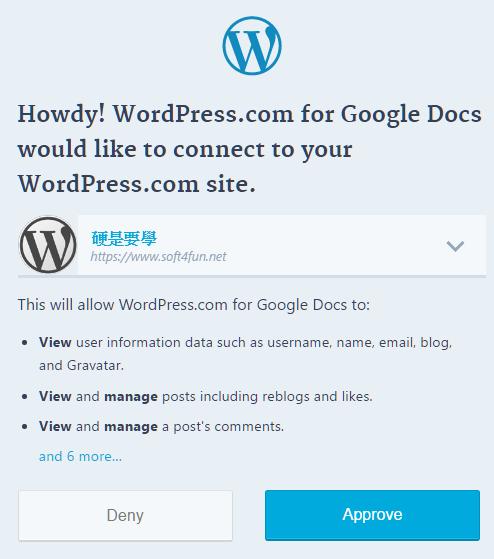 讓Google文件與WordPress整合,離線寫稿、協同寫稿/校稿一次滿足(Chrome擴充套件) 025-1
