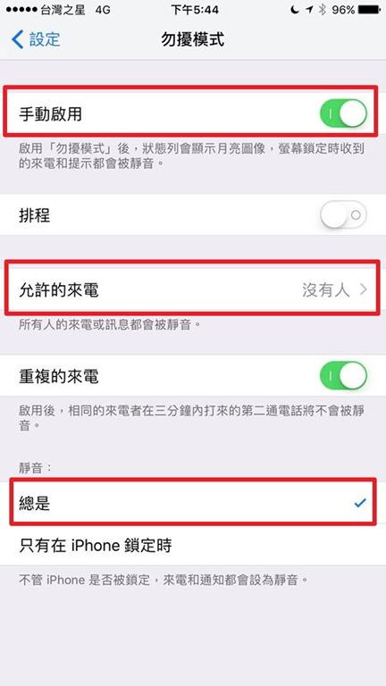 解決Facebook直播時被來電中斷的問題(iOS) 17190560_10209932623326289_8650634746554784014_n