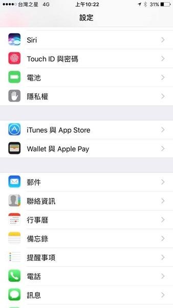 不能用 Apple Pay?教你如何讓它立刻啟用 17457948_10210104232696416_8569203047908773212_n