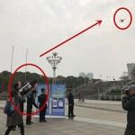 中國武漢武警展示無人機反制槍迫使無人機降落,將用於武漢馬拉松