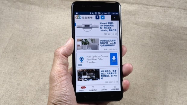 ZenFone 3 Zoom 評測開箱:目前為止最值得購入的照相手機,超長續航力使用 24 小時也不用擔心! 3070940
