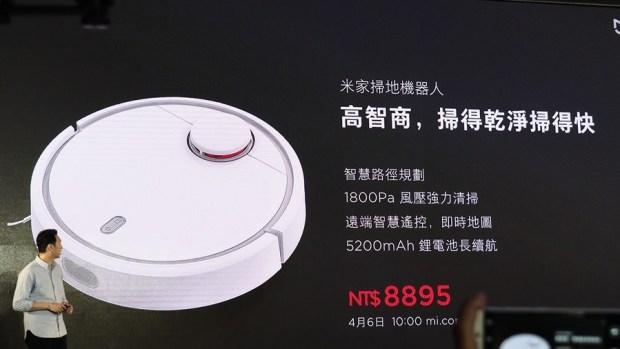米家掃地機器人來了!只要 8,895 元輕鬆入手 4/6 上午開賣! 3271053