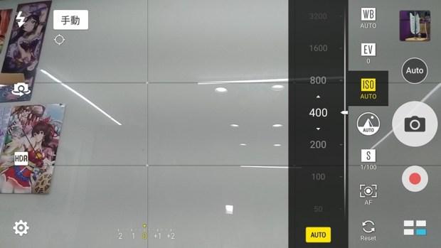 ZenFone 3 Zoom 評測開箱:目前為止最值得購入的照相手機,超長續航力使用 24 小時也不用擔心! Screenshot_20170308-195910