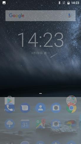 Nokia 6 評測,品質穩扎穩打的入門機種 Screenshot_20170320-142319
