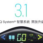 Gogoro iQ System 智慧系統3.1開放更新,5項升級讓操駕更直覺、加速更有感