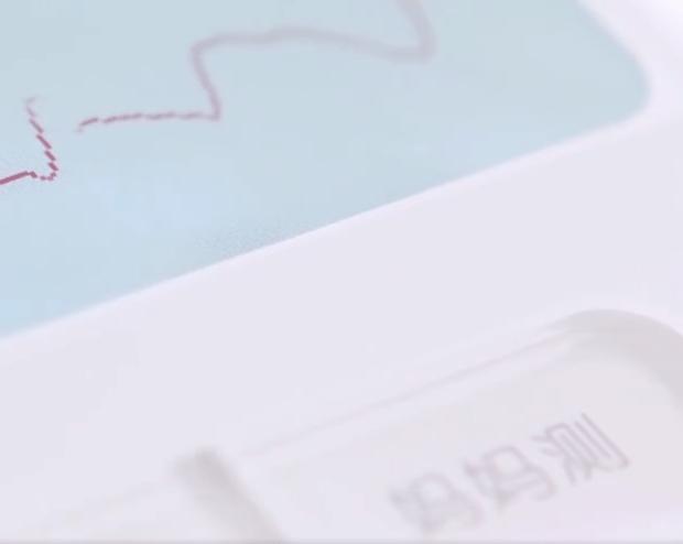 小米正式成立「米家」臉書官方粉絲團,影片透漏夢幻新品即將來台 image-21