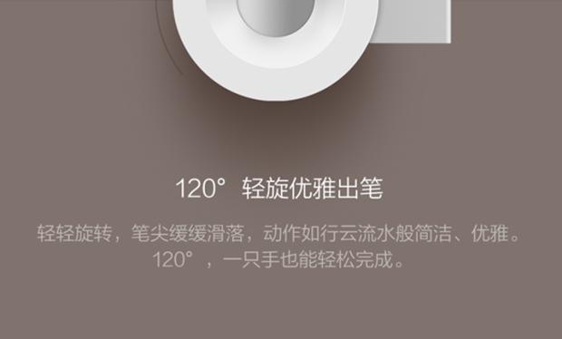 小米正式成立「米家」臉書官方粉絲團,影片透漏夢幻新品即將來台 image-26