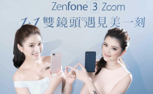 ZenFone 3 Zoom 評測開箱:目前為止最值得購入的照相手機,超長續航力使用 24 小時也不用擔心! image-37