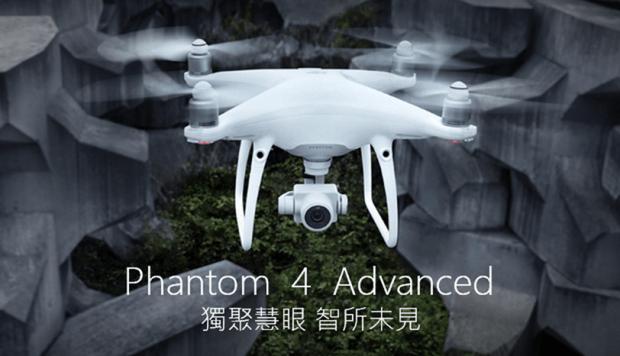 DJI Phantom 4 Advanced 推出!性能直逼 P4P,價格便宜好入手 035-1