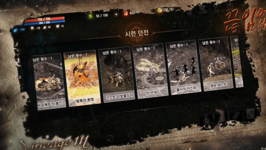 《天堂M》最新遊戲預告片揭露更多遊戲細節,韓國今日開放登記 054