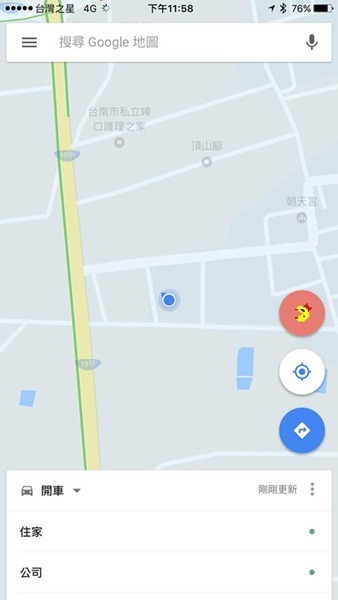 Google地圖怎麼變 PACMAN 世界了?原來是愚人節的趣味遊戲 17626264_10210122076822508_2532560354312386854_n