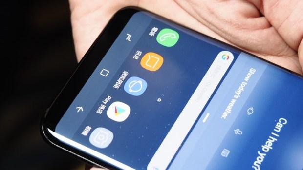 三星 Galaxy S8/S8+ 正式在台灣發表! 售價比想像中便宜 3301109