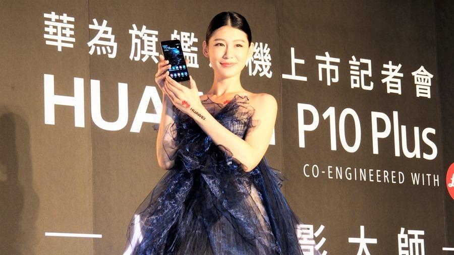 主攻最強人像攝影手機,HUAWEI P10 Plus 帶著強大徠卡鏡頭來了! 只推最高規格 4111903