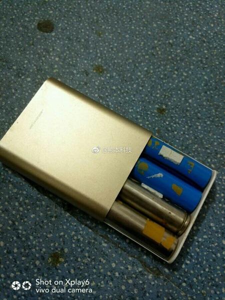 路邊買來廉價小米行動電源,拆開來看竟然混充子彈殼,史上最狂! 9846815ely1fehbskodnbj20ir0p00wj