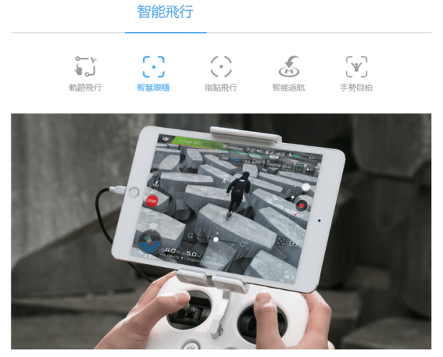 DJI Phantom 4 Advanced 推出!性能直逼 P4P,價格便宜好入手 image-19