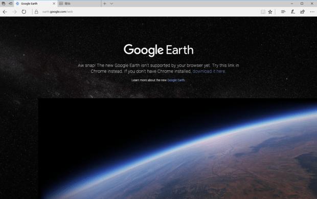 Chrome 限定!新 Google 地球網頁版推出,世界 3D 景象盡收眼底 image-34