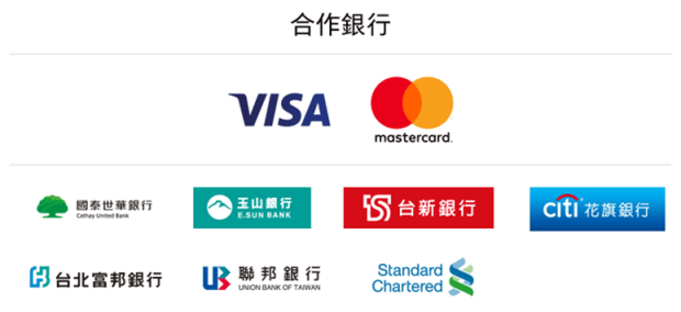 如何使用 Samsung Pay?適用銀行、機型、登記卡片、設定密碼、付款操作懶人包 00121