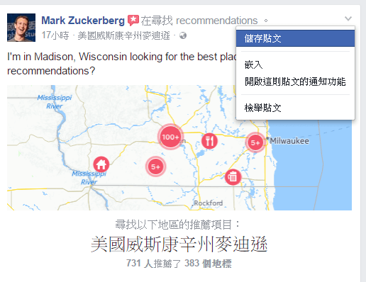 Facebook個人化推薦地圖