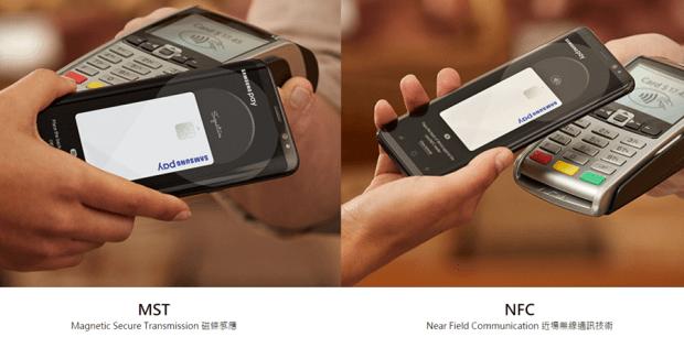 如何使用 Samsung Pay?適用銀行、機型、登記卡片、設定密碼、付款操作懶人包 00204