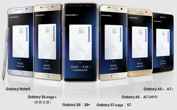 如何使用 Samsung Pay?適用銀行、機型、登記卡片、設定密碼、付款操作懶人包 00211