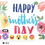 Facebook 再度開放母親節隱藏心情按鈕「溫馨」