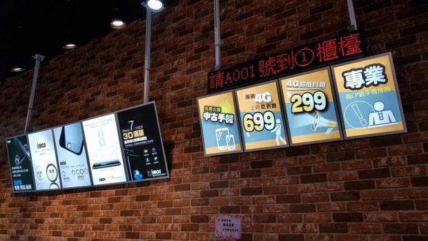 台灣最狂的包膜店!【膜斯密碼】西門旗艦店給你星巴克級的消費體驗 20170426_152159