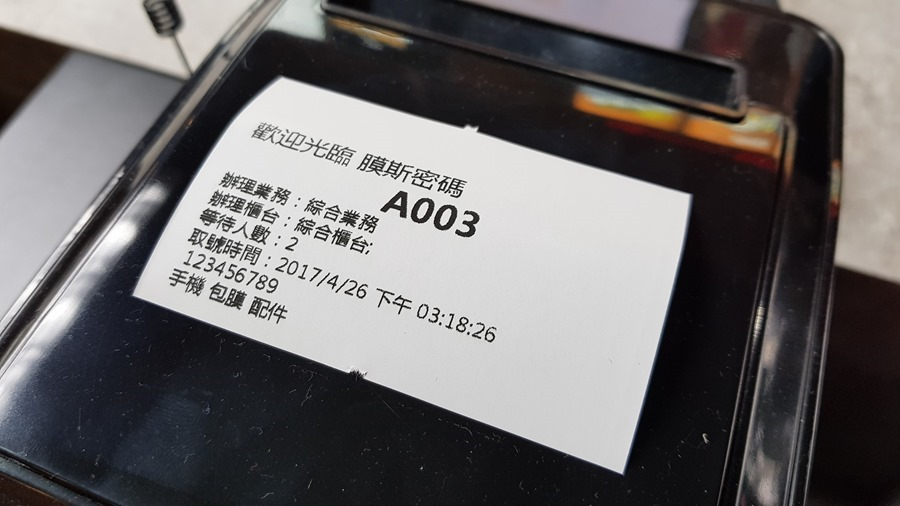 台灣最狂的包膜店!【膜斯密碼】西門旗艦店給你星巴克級的消費體驗 20170426_152223