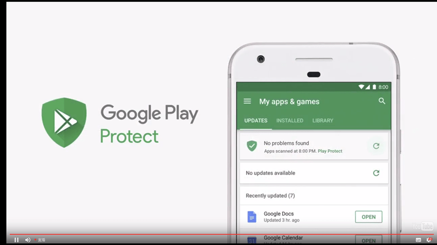 Google I/O:新版 Android 將具備人工智慧運算功能、開發工具再強化、導入程式新語言 Kotlin 2017Google-IO-105