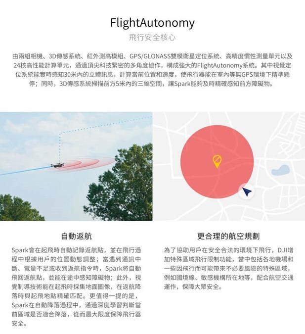 掌上起飛!DJI 曉 Spark 正式發表,用手掌手勢就能輕鬆控制的超強空拍機 6083825e-1af9-4eb1-beed-80c800be7ce3