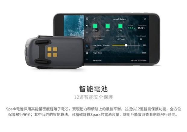 掌上起飛!DJI 曉 Spark 正式發表,用手掌手勢就能輕鬆控制的超強空拍機 70b9518e-192c-4e77-b79c-dacffb9ee1b1