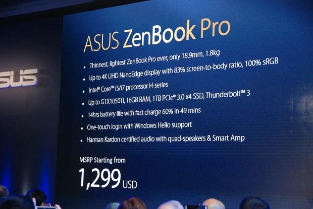 華碩 2017 新品筆電、手機大量公開!高效輕薄超亮眼 DSC_0112-900x602