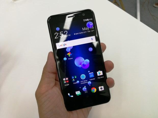 HTC  U 11 與 Edge Sense 動手玩體驗心得,功能豐富、應有盡有,即日起預購 IMG_20170516_145219