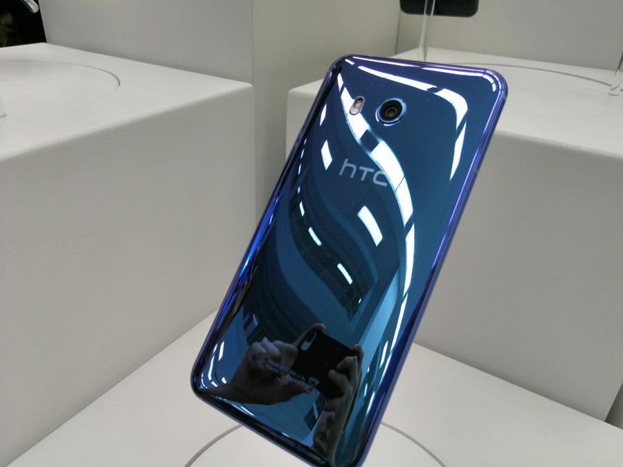 HTC  U 11 與 Edge Sense 動手玩體驗心得,功能豐富、應有盡有,即日起預購 IMG_20170516_145711