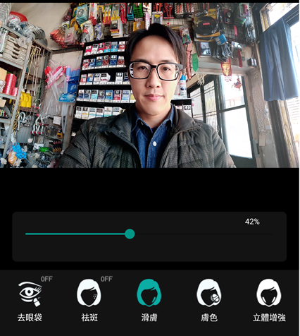 鑲嵌耀眼施華洛世奇寶石的 SUGAR S9 糖果手機開箱,6400萬超高解析度與美顏錄影讓人愛不釋手 Screenshot_20170402-12295261_thumb