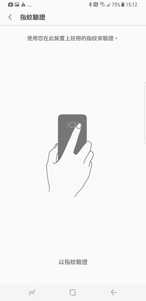 Samsung Pay:最多功能的行動支付平台,可當信用卡、金融卡、集點卡 Screenshot_20170503-151230