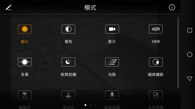 一秒變攝影大師,HUAWEI P10 Plus 超強攝影、續航、效能開箱實測分享 Screenshot_20170512-152900