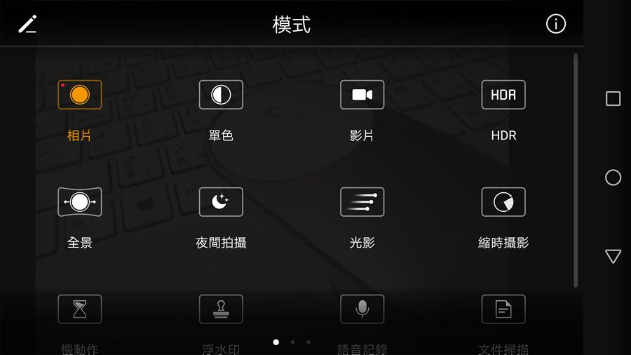 Screenshot_20170512-152900