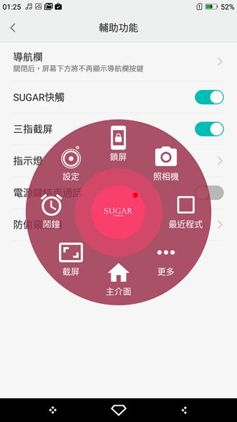 鑲嵌耀眼施華洛世奇寶石的 SUGAR S9 糖果手機開箱,6400萬超高解析度與美顏錄影讓人愛不釋手 image-31