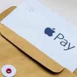 攬客利器!免費申請最潮的 Apple Pay 貼紙