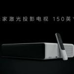 米家重磅發表「米家激光投影電視」超近距離投影 150 吋巨大畫面螢幕