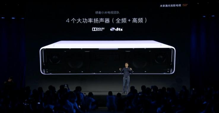 米家重磅發表「米家激光投影電視」超近距離投影 150 吋巨大畫面螢幕 075