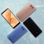 LG G6+ 發表,雙倍容量(128GB)、無線充電、加贈B&O耳機