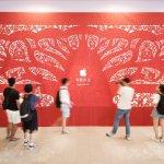 台灣第一家 Apple Store 確定坐落台北 101,大量職缺同步釋出